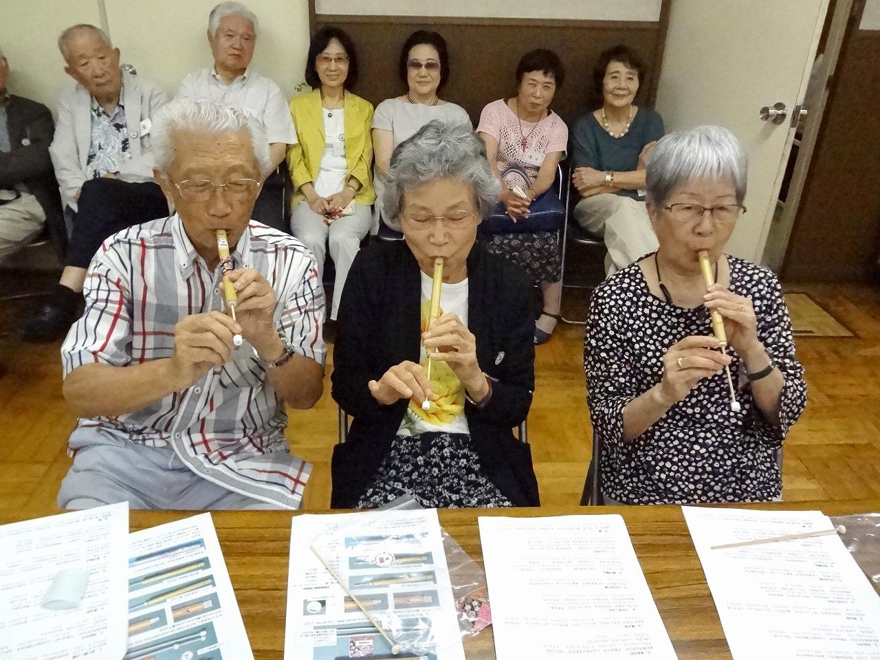 100-4kitazawasalon