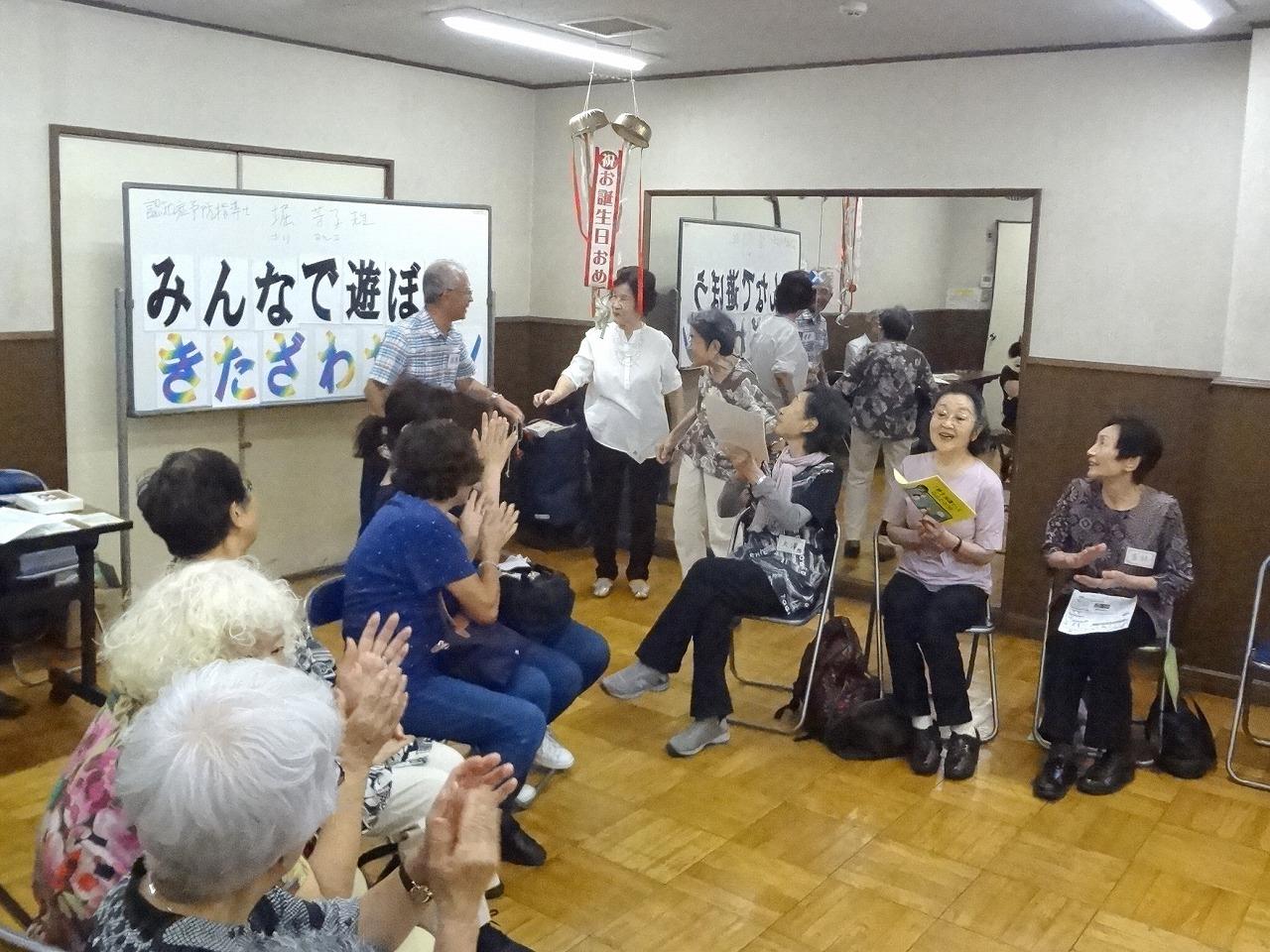 101-2kitazawasalon