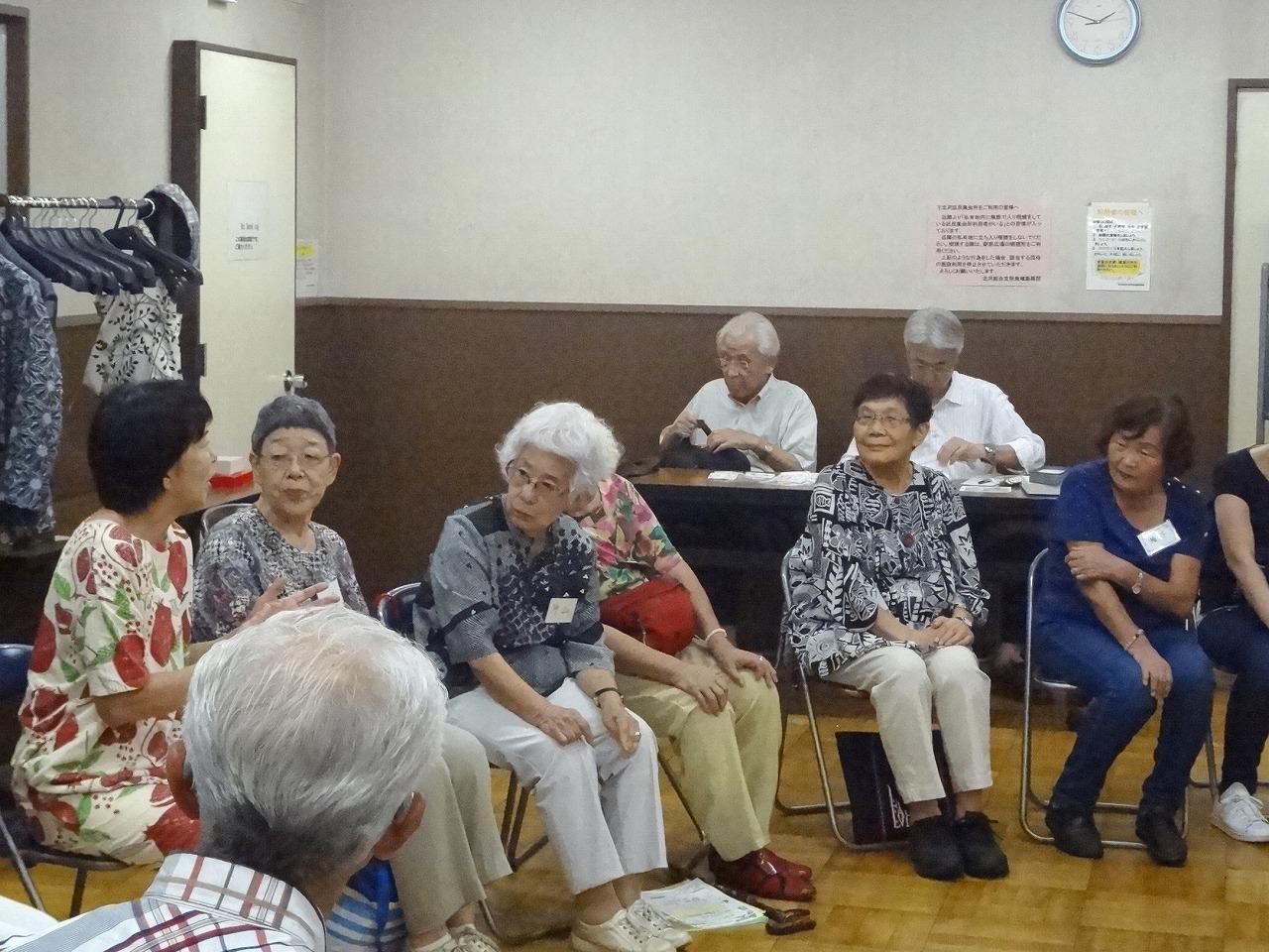 101-3kitazawasalon