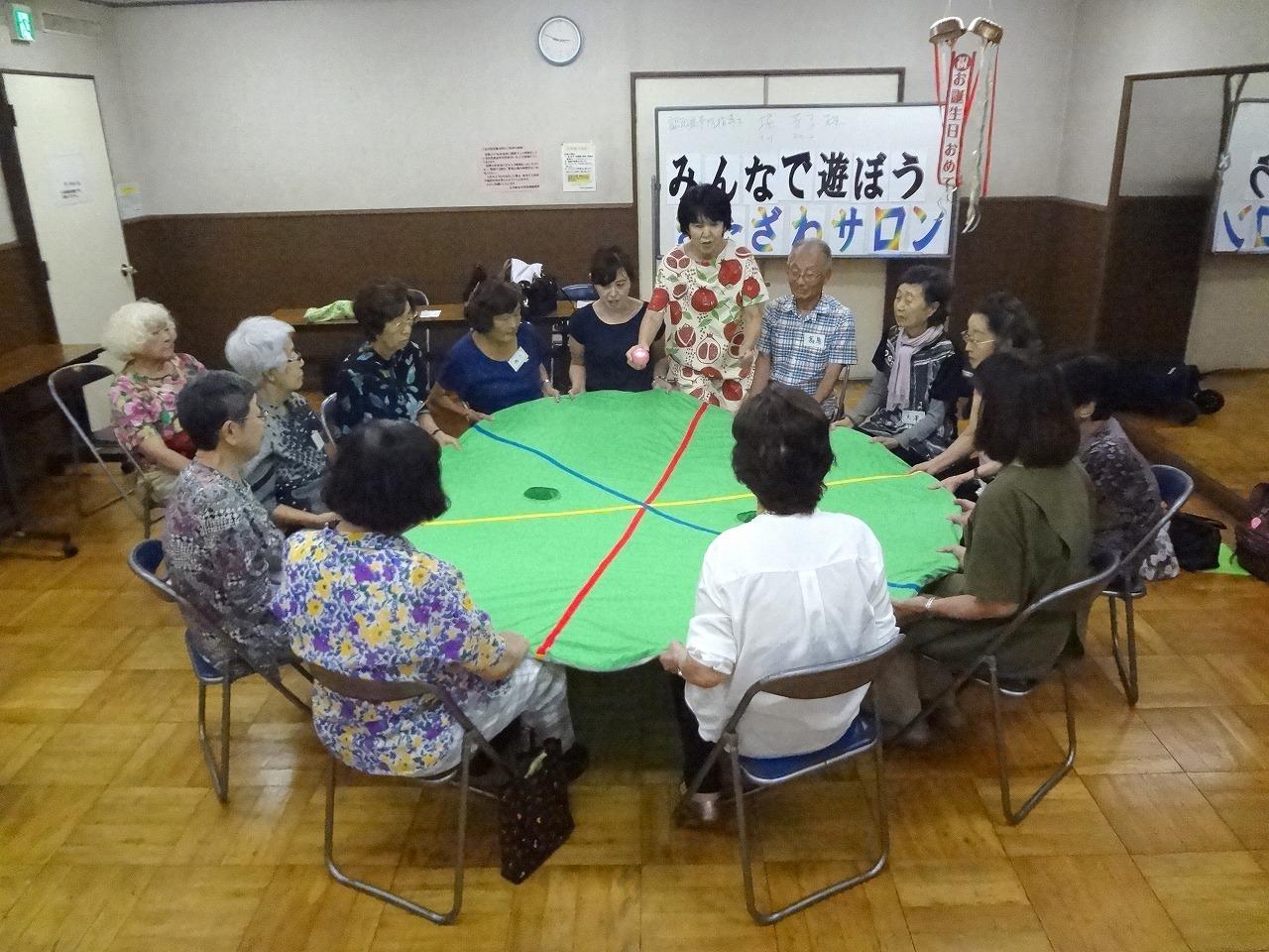 101-6kitazawasalon